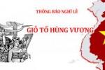 THÔNG BÁO LỊCH NGHỈ LỄ GIỖ TỔ HÙNG VƯƠNG 10/3 ÂM LỊCH